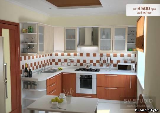 Кухня Эльма